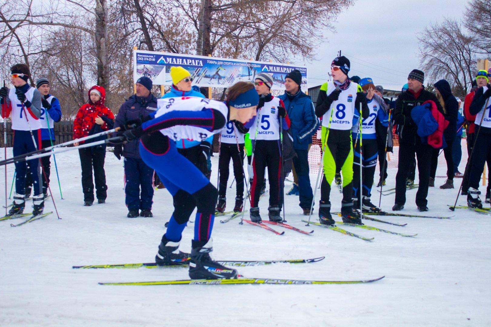Лыжники завершили спортивный сезон