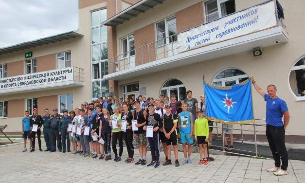 Областные соревнования «Юный водник» (фотоотчёт)