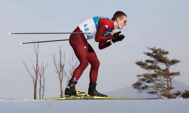Положение на соревнования по лыжным гонкам «Мемориал Рыжковых»