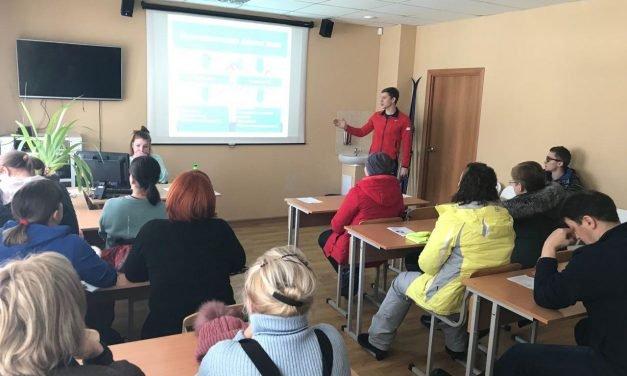 Мастер – класс «Техника лыжного хода» для учителей Сысертского городского округа