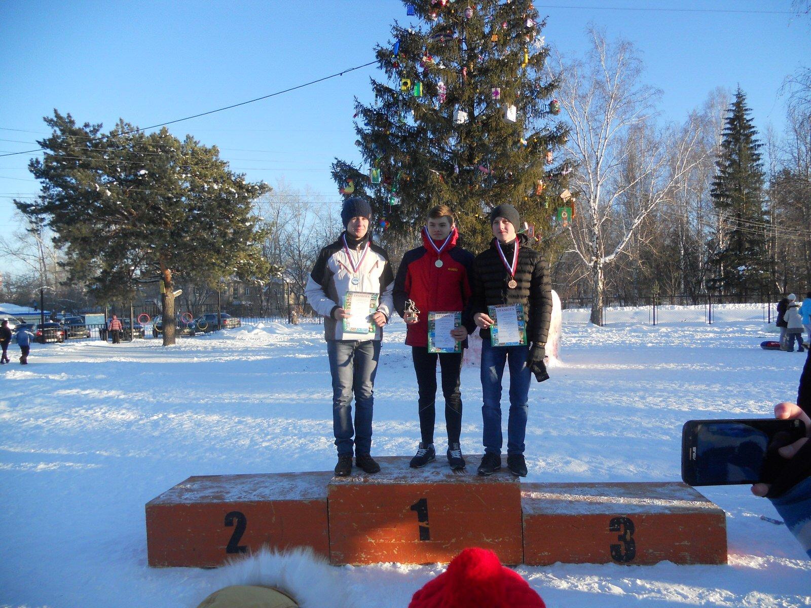Учащиеся ДЮСШ приняли участие  в соревнованиях по лыжным гонкам в п.Двуреченск  «Всемирный день снега»