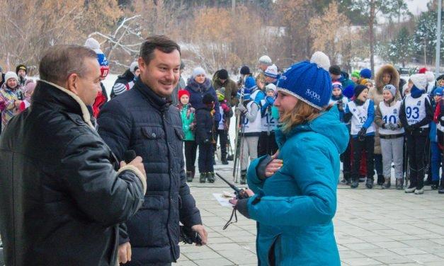 Открытие зимнего спортивного сезона 2018-2019гг. Сысертского городского округа