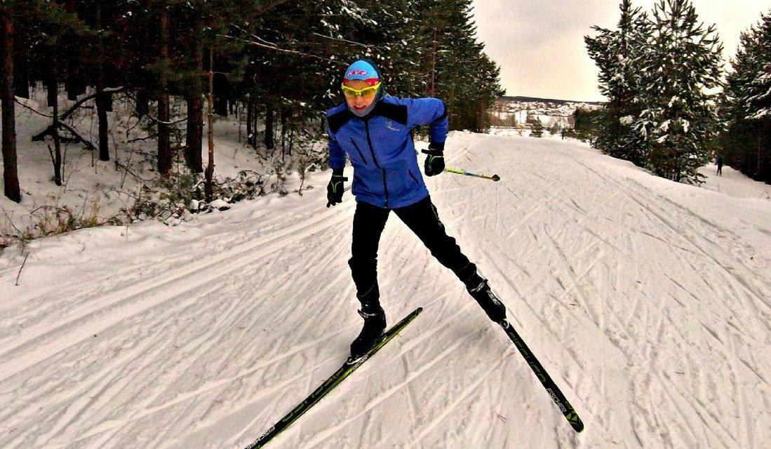 Первенство Сысертского городского округа по лыжным гонкам «Открытие зимнего спортивного сезона 2019-2020гг.»