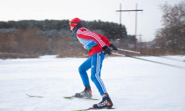 Открытие Зимнего спортивного сезона 2019-2020гг.
