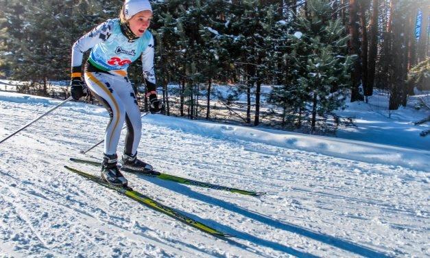 Положение о проведении соревнований по лыжным гонкам «Серебряное копытце»
