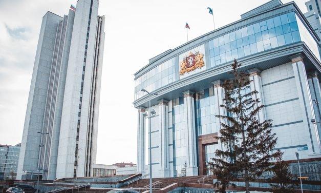 Постановление Правительства Свердловской области от 02.04.2020 № 188-ПП