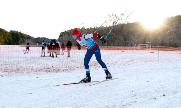 Открытие Зимнего спортивного сезона 2020-2021гг.